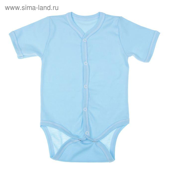 Боди для мальчика, рост 80 см, цвет голубой (арт. Кб-308-04)