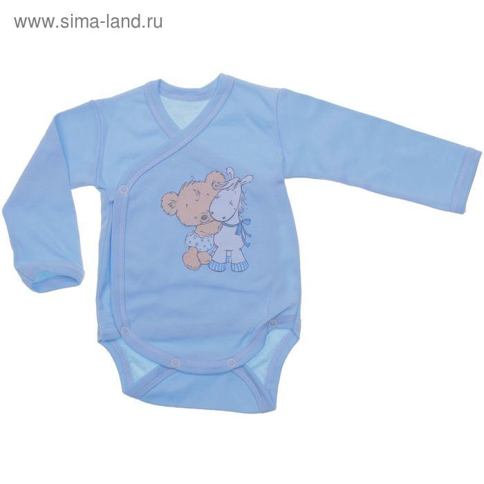 Боди для мальчика, рост 56 см, цвет голубой (арт. Кб-355/А-04)