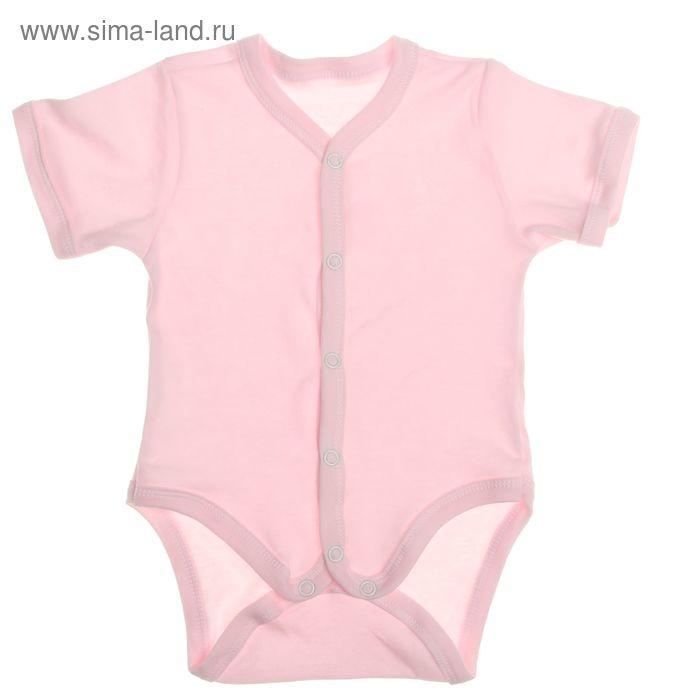 Боди для девочки, рост 68 см, цвет розовый (арт. Кб-308-04)
