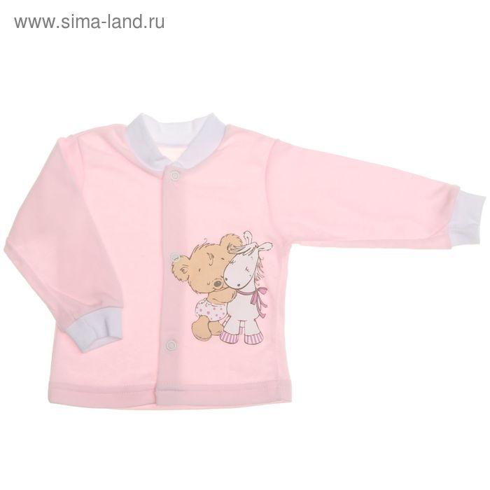 Кофта для девочки, рост 56 см, цвет розовый (арт. К-192/А-04)