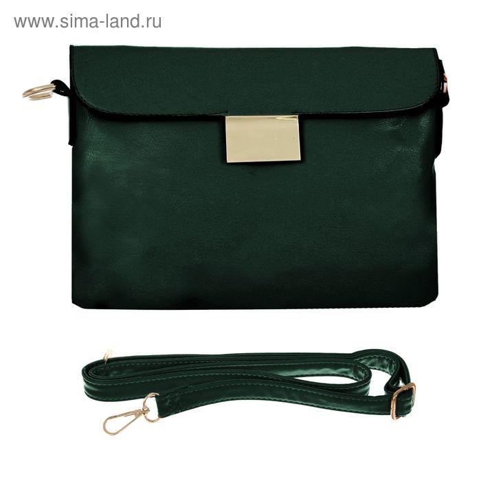 Клатч женский на молнии, 1 отдел с перегородкой, 1 наружный карман, длинный ремень, зелёный