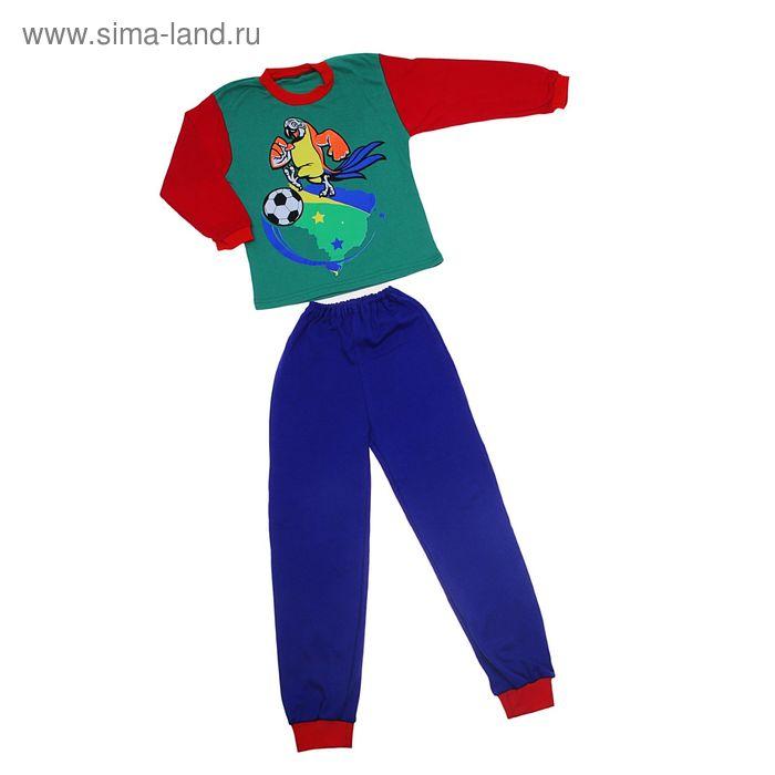 Пижама для мальчика, рост 122 см, цвет зелёный (арт. Пж-524/А-04_Д)