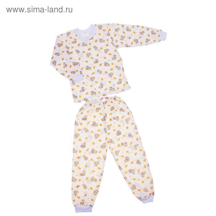 Пижама для девочки, рост 122 см, цвет МИКС (арт. Пж-525-01_Д)
