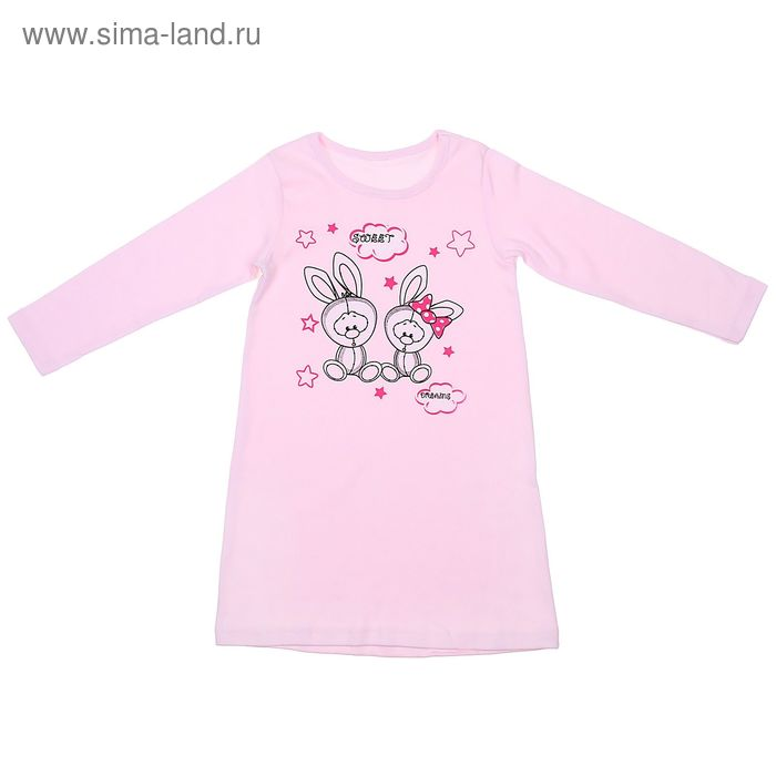 Сорочка ночная для девочки, рост 116 см, цвет розовый (арт. Сн-651-04)