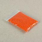 Аквагрунт оранжевый, 50 г