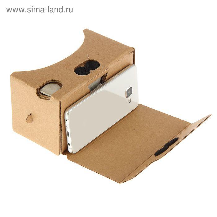 Очки виртуальной реальности VR 2.0+