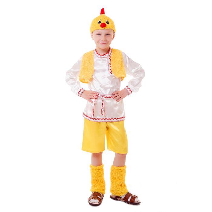 """Карнавальный костюм """"Цыплёнок"""", рубашка, шорты, меховой жилет, шапка, гетры, р-р 60, рост 110-116 см"""