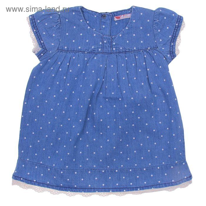 Платье для девочки, рост 80 см (52), цвет голубой (арт. CB 6J007)