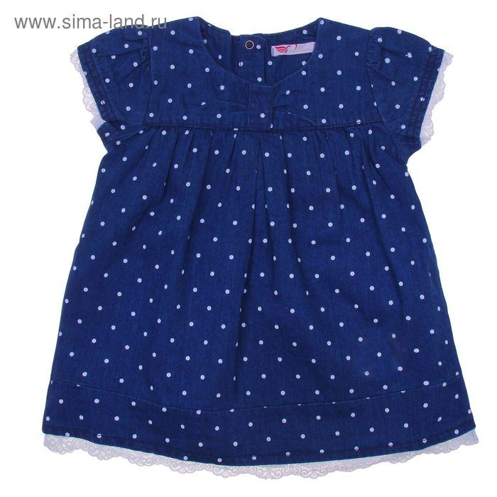Платье для девочки, рост 86 см (52), цвет синий (арт. CB 6J007)