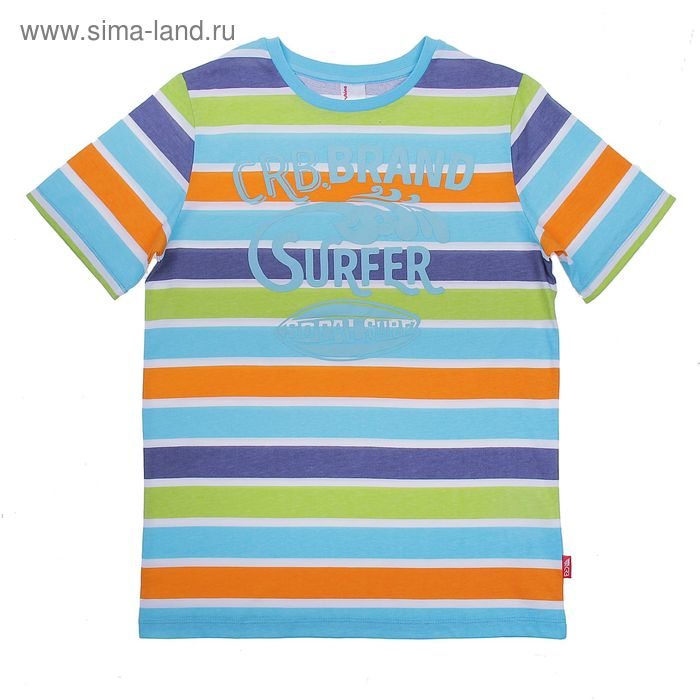 Футболка для мальчика, рост 146 см (76), цвет бирюзовый (арт. CSJ 61357)