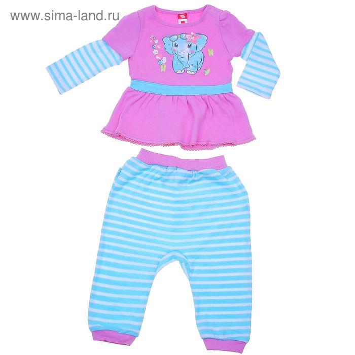 Комплект ясельный (рубашечка, брюки), рост 68 см (44), цвет бирюзовый/сиреневый (арт. CAB 9457)