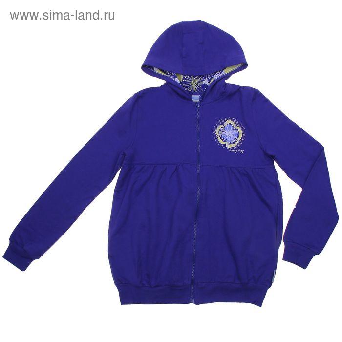 Куртка для девочки, рост 146 см (76), цвет тёмно-синий (арт. CAJ 6515 (08))