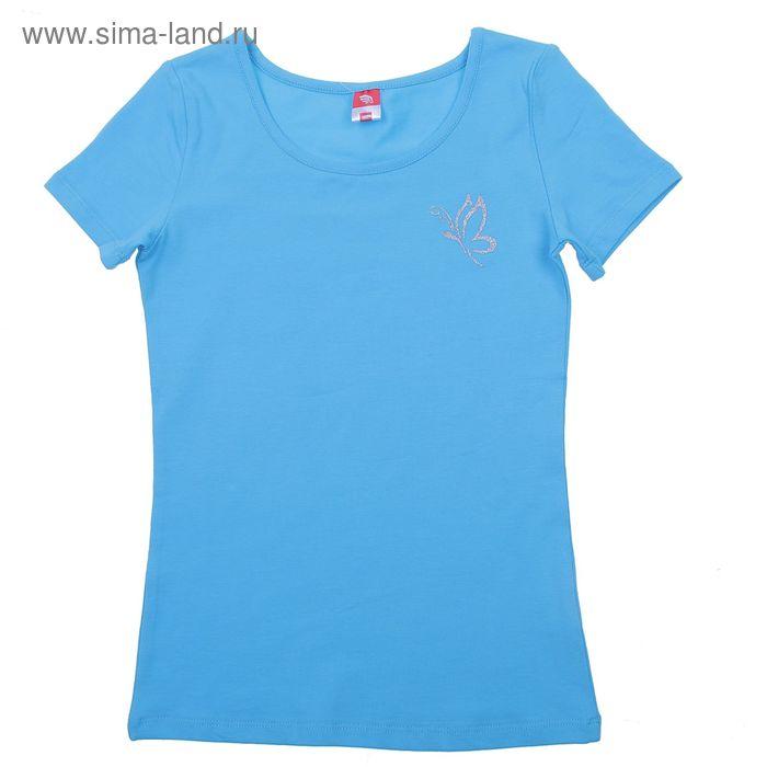 Футболка для девочки, рост 110 см (60), цвет бирюзовый (арт. CAK 61145)