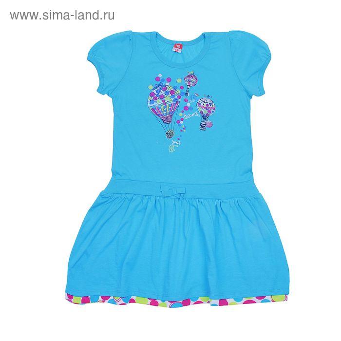 Платье для девочки, рост 92 см (52), цвет бирюзовый (арт. CSK 61391 (125))