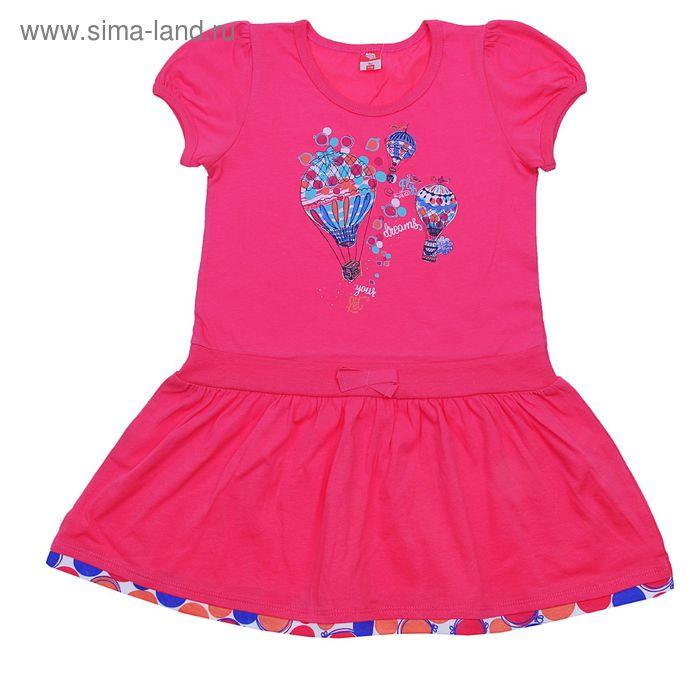 Платье для девочки, рост 122 см (64), цвет арбузный (арт. CSK 61391 (125))