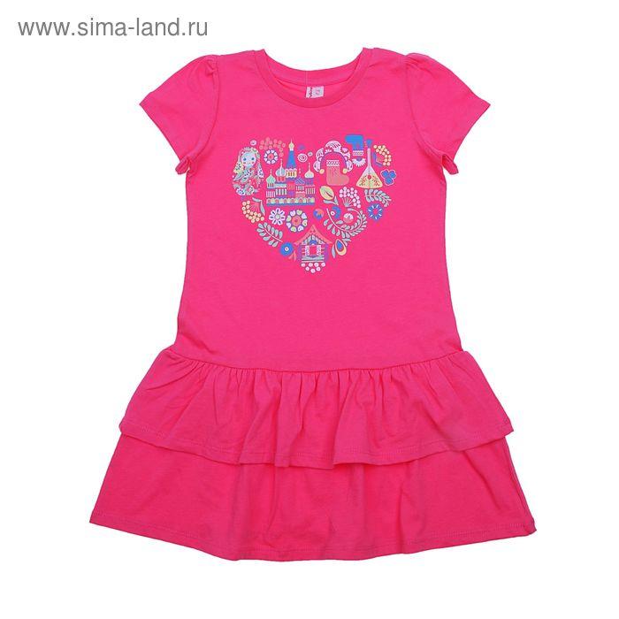 Платье для девочки, рост 122 см (64), цвет арбузный (арт. CSK 61392 (125))