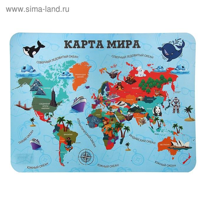 """Настольное покрытие для лепки """"Карта Мира"""" А3, 43 х 33 см"""