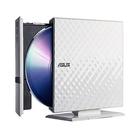 Привод DVD-RW Asus SDRW-08D2S-U белый USB внешний RTL