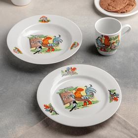 Набор посуды «Школа», 3 предмета: тарелка d=20 см. миска d=20 см,кружка 210 мл