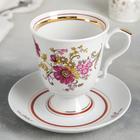 """Бокал чайный с блюдцем 600 мл """"Классический. Пурпуровый"""" - фото 1650270"""
