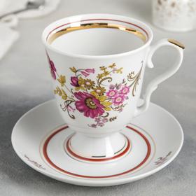 """Бокал чайный с блюдцем 600 мл """"Классический. Пурпуровый"""""""