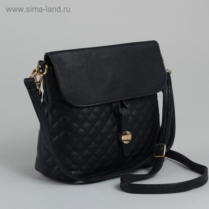 Сумка женская на молнии, 1 отдел, 1 наружный карман, регулируемый ремень, чёрная