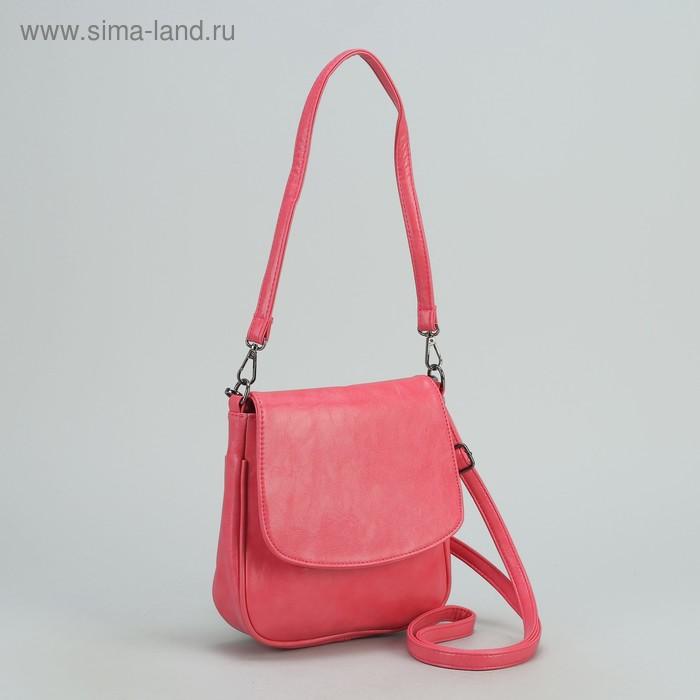 Сумка женская на молнии, 1 отдел с перегородкой, 1 наружный карман, регулируемый ремень, розовая