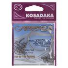 Поводок Kosadaka Classic 22см 17кг 1x7 KS-7004-21, (набор 5шт)