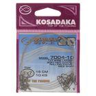 Поводок Kosadaka Classic 15см 10кг 1x7 KS-7004-10, (набор 5шт)