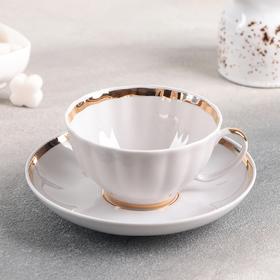Tea cup 275 ml with saucer