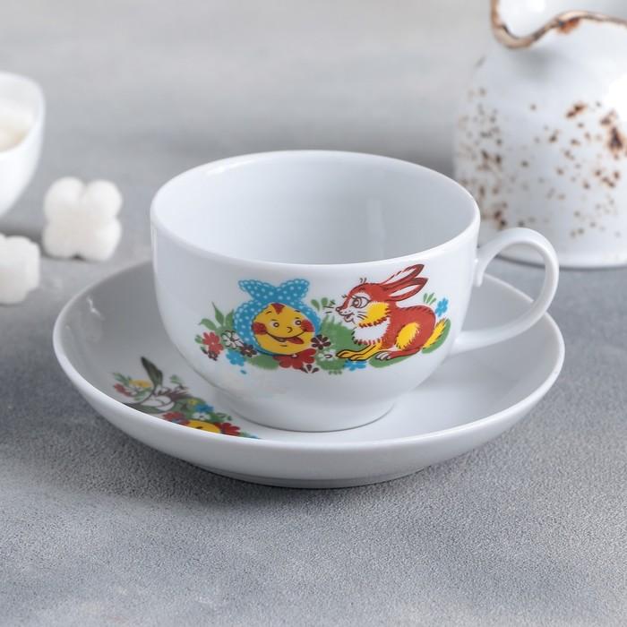 """Чайная пара 210 мл """"Янтарь"""", цвет белый"""