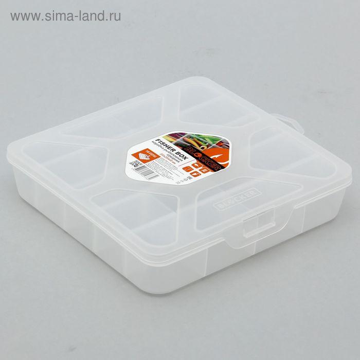 Коробка рыболовная средняя прозрачный матовый