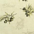 Обои виниловые 1639-3 Erismann-R, оливки на бежевом фоне, 0,53х10м
