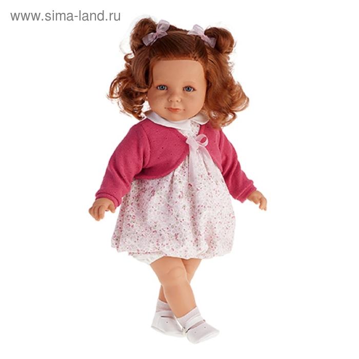 """Кукла """"Нина"""" в ярко-розовом"""