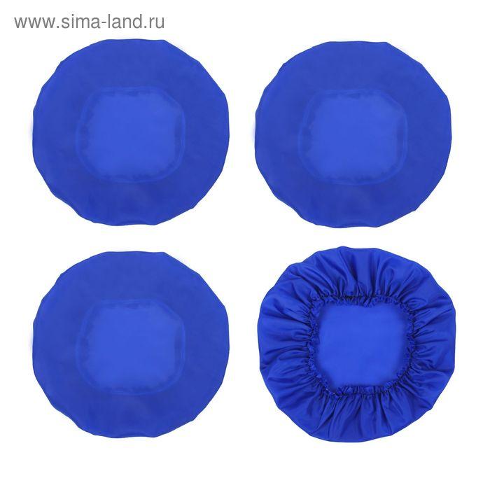 Чехлы на колёса детской коляски, набор 4 шт., цвет синий