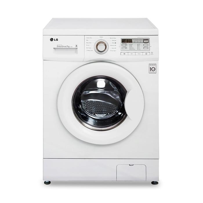 Стиральная машина LG F10B8QD, класс A++, 1000 об/мин, 7 кг, белая