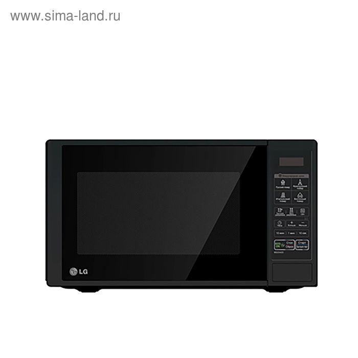 Микроволновая печь LG MS2342DB, 23 л, 800 Вт, черный