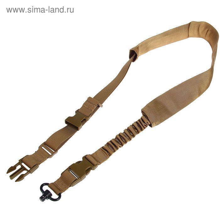 Ремень оружейный KINGRIN SL-05-T