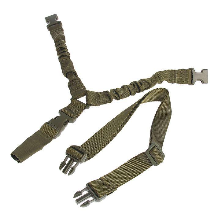 Ремень оружейный KINGRIN SL-04-OD