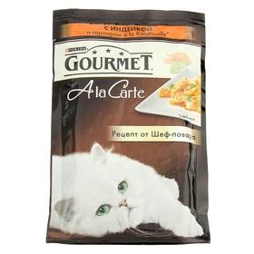Влажный корм GOURMET ALCTE для кошек, индейка/овощи в подливе, пауч, 85 г