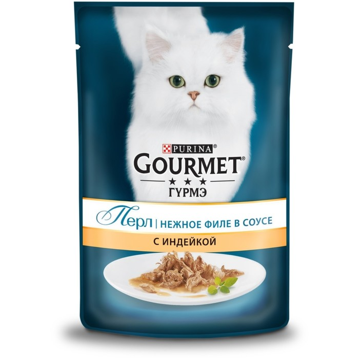 Влажный корм GOURMET PERLE для кошек, мини-филе индейки, пауч,  85 г