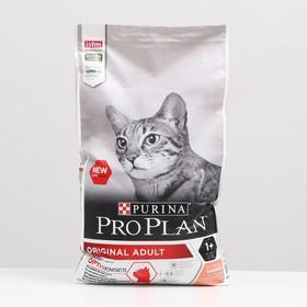 Сухой корм PRO PLAN для кошек, лосось/рис, 10 кг