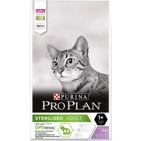 Сухой корм PRO PLAN для стерилизованных кошек, индейка, 10 кг