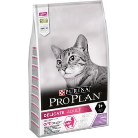 Сухой корм PRO PLAN для кошек с проблемами пищеварения, индейка, 10 кг