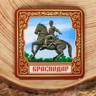 Подставка под горячее «Краснодар», пробка