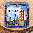 Подставка под горячее «Мурманск»
