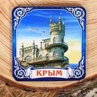 Подставка под горячее «Крым»