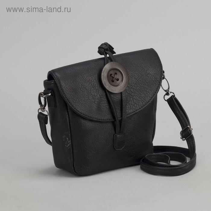 """Сумка женская """"Сара"""", 1 отдел, 1 наружный карман, регулируемый ремень, чёрная"""