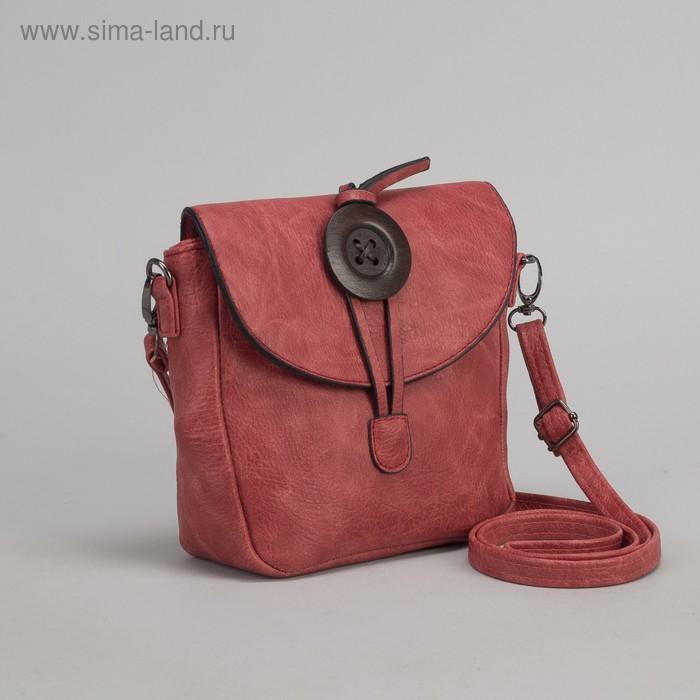 """Сумка женская """"Сара"""", 1 отдел, 1 наружный карман, регулируемый ремень, красная"""