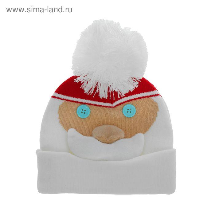 """Шапка детская """"Дед Мороз"""", голубые глазки, р-р 50-56"""